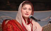 My father says passion, fervour of supporters unbelievable: Maryam