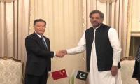 Pakistan, China to promote cooperation