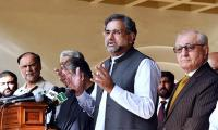 Defending itself every institution's right: PM Abbasi