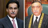 NA speaker's reference against Justice Khosa?