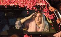 Maryam to get credit or discredit of NA-120 by-poll results