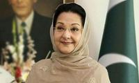 SC to hear PPP candidate's plea against Kulsoom Nawaz today