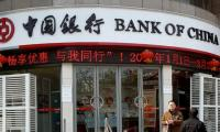 Bank of China permitted to start operations in Pakistan