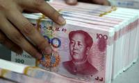 SBP says businesses free to choose yuan for bilateral trade with China