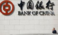 SBP allows Bank of China to settle transactions in yuan