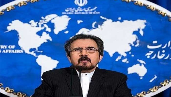 Iran rejects United States rights report as 'biased'