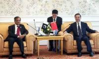 Judiciary fully supports CPEC: CJP