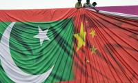 Pak loan reliance on China increases manifold