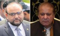 Found no documents showing Nawaz as owner of Al-Azizia: Wajid