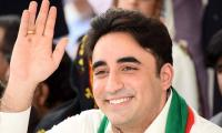 Bilawal's billions — all inherited or gifted