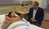 Kulsoom's condition: Nawaz, Maryam postpone return to Pakistan