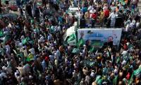 Activists pour onto streets to welcome Nawaz