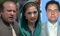 Cabinet may undo decision of holding Sharifs' trial in jail