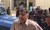 Rao Anwar allowed to leave city to spend Eid with family