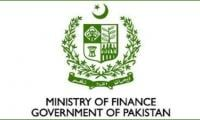 Top finance ministry debt manager quits to make room for PTI govt's pick