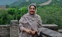 Begum Kulsoom's brazen detractors proven wrong by her death: Aitzaz, Vawda apologise