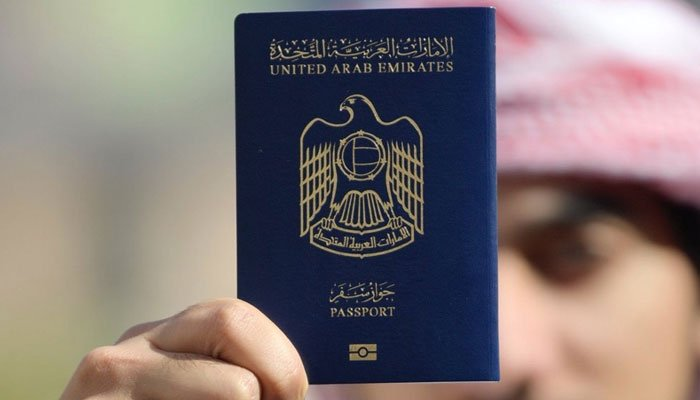 UAE passport ranked world's most powerful