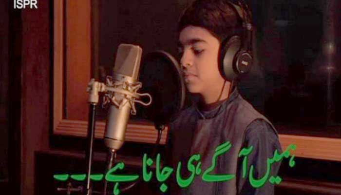 Ispr Releases Song To Pay Tribute To Aps Martyrs Top Story