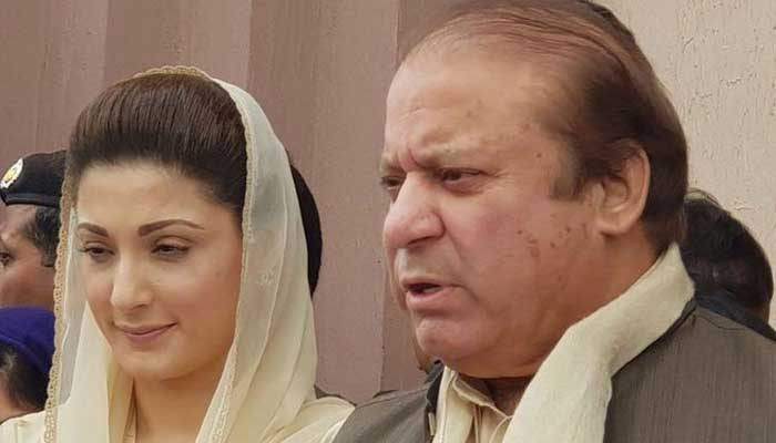 Maryam rejects letter about Nawaz's health carrying her name