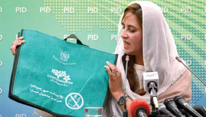 Pakistan will become 128th country to ban use of plastic