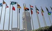 OIC to convene special moot in Pakistan on Kashmir issue