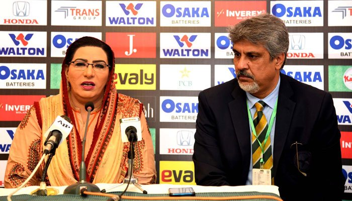 No cricket with India until it frees held Kashmir: Firdous Ashiq Awan