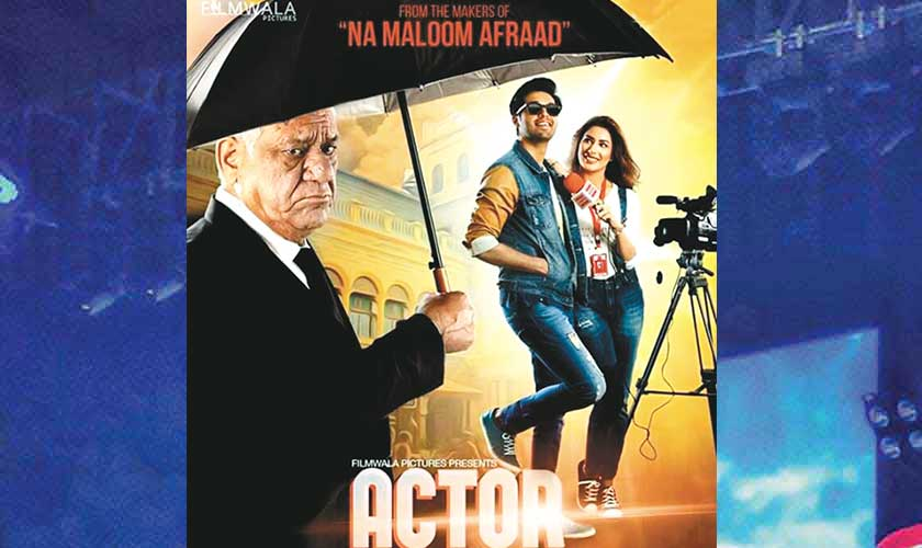 Commercially Acclaimed Actor In Law Which Released 2016 And Featured Fahad Mustafa Mehwish Hayat Late Indian Om Puri Prominent Roles