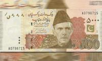 Senate adopts resolution to pull out Rs5,000 note from circulation