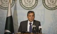 Two officials of Pakistan Consulate Jalalabad missing