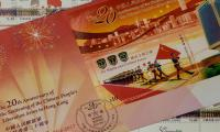 Stamp fever in Hong Kong for handover tribute