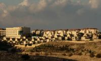 Israel starts work on new settlement amid US peace push