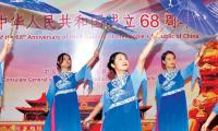 Cultural show on China Foundation Day anniversary