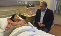 Kulsoom Nawaz's second chemotherapy session today