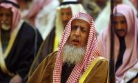 Israel welcomes Saudi Grand Mufti's remarks against Hamas