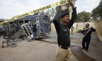 Terrorist attacks in Pakistan continue to decline: report