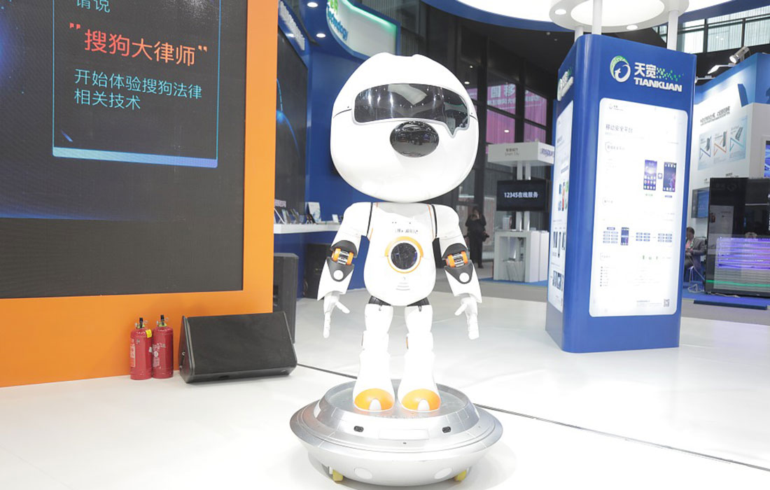 A robot capable of answering questions posed by customers is displayed at the Fourth World Internet conference on December 3, 2017 in Wuzhen.