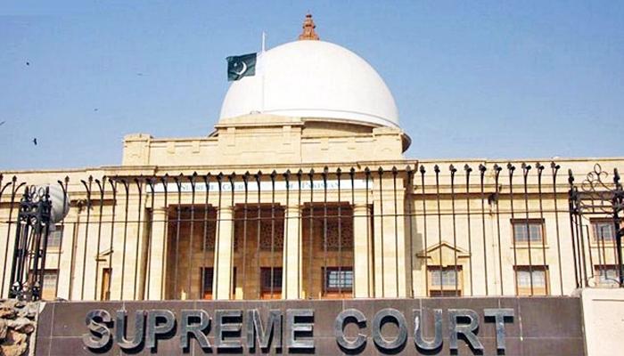 Image result for supreme court karachi