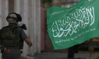 Hamas calls for Palestinian uprising in response to Trump´s Jerusalem plan