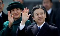 Japan's crown prince to bring global view to Chrysanthemum Throne