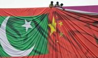 China warns of imminent attacks by