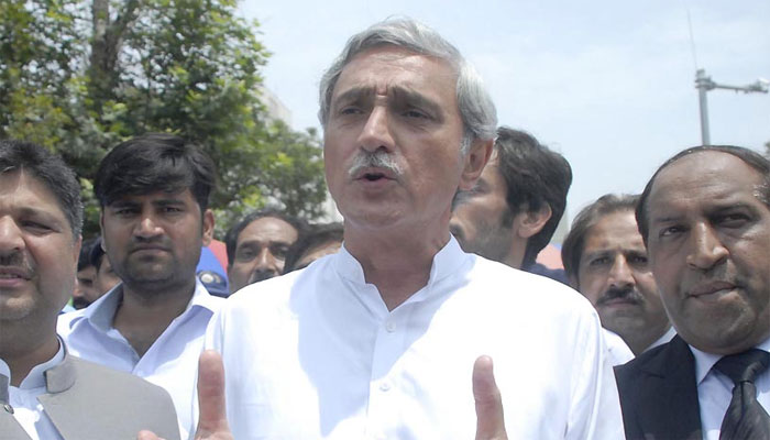 Image result for Jahangir tareen disqualified