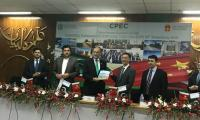 CPEC long-term plan launched