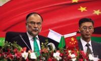 CPEC Long-Term Plan: Complete document