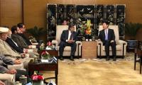 Development of China's Shaanxi impresses Pakistani delegation