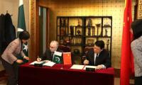 Pakistan, China sign MoU to enhance co-operation in foreign affairs