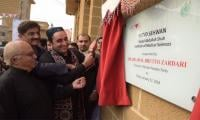 Bilawal inaugurates NICVD satellite hospital in Sehwan