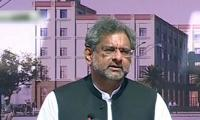 Future of Balochistan lies in hands of provincial leadership: PM Abbasi