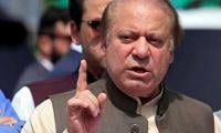 Disqualification under Article 62: Nawaz re-issued notice for tomorrow