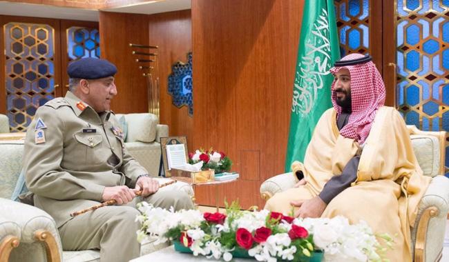 Alphabet set to power major Saudi Arabia tech expansion