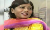 PPP nominates Hindu woman from Thar to contest as Senator